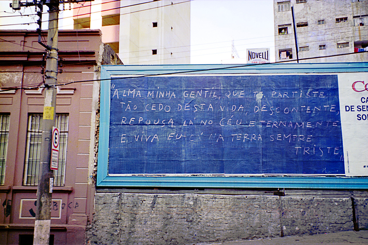 C60.06.jpg